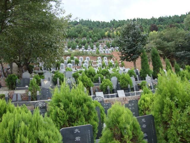购买西安墓地价格/购买流程