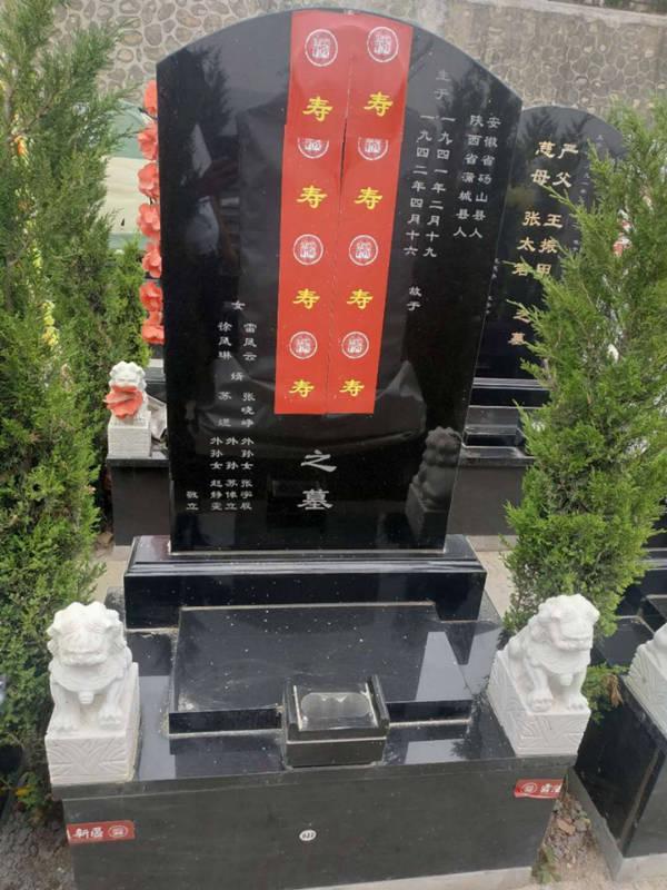 墓园提供骨灰墓位葬、草坪葬、壁葬、亭葬、树葬等各种安葬方式,并独家推出符合西北民俗文化和地域特点的全新葬法——台塬葬。为满足各宗教信众的需求,园区还独辟出符合各宗教葬俗的不同葬区。